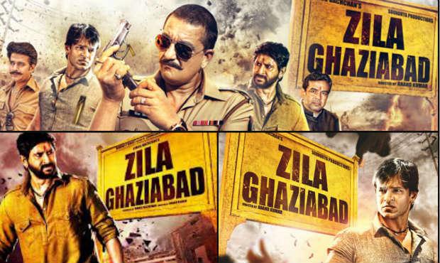 Bollywood 2013 movies list