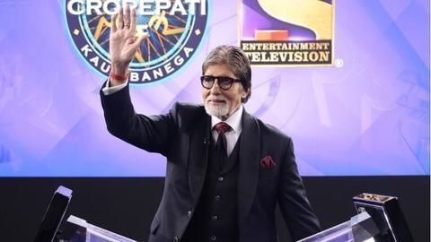 'KBC 11' begins: All you need to know about it