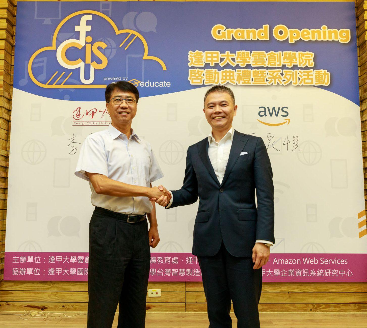 李秉乾校長(左)及王定愷總經理簽署合作協議,逢甲大學雲創學院正式啟動。