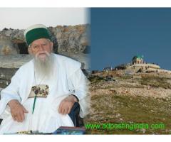 Strong Islamic Talisman for Love Back ✵+91-9992027692♩♩☞
