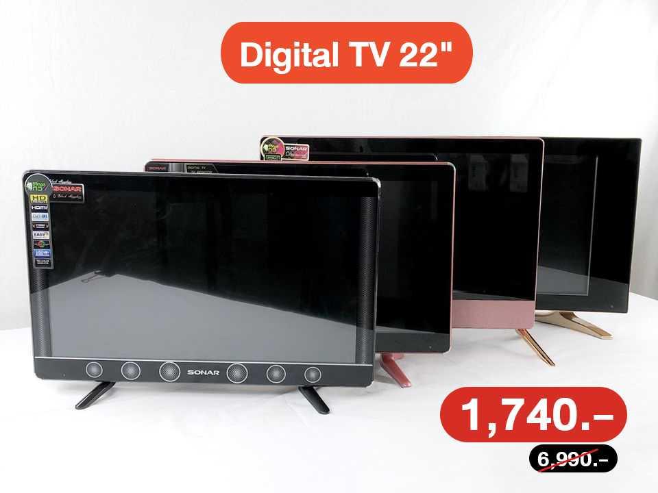 Digital TV 1