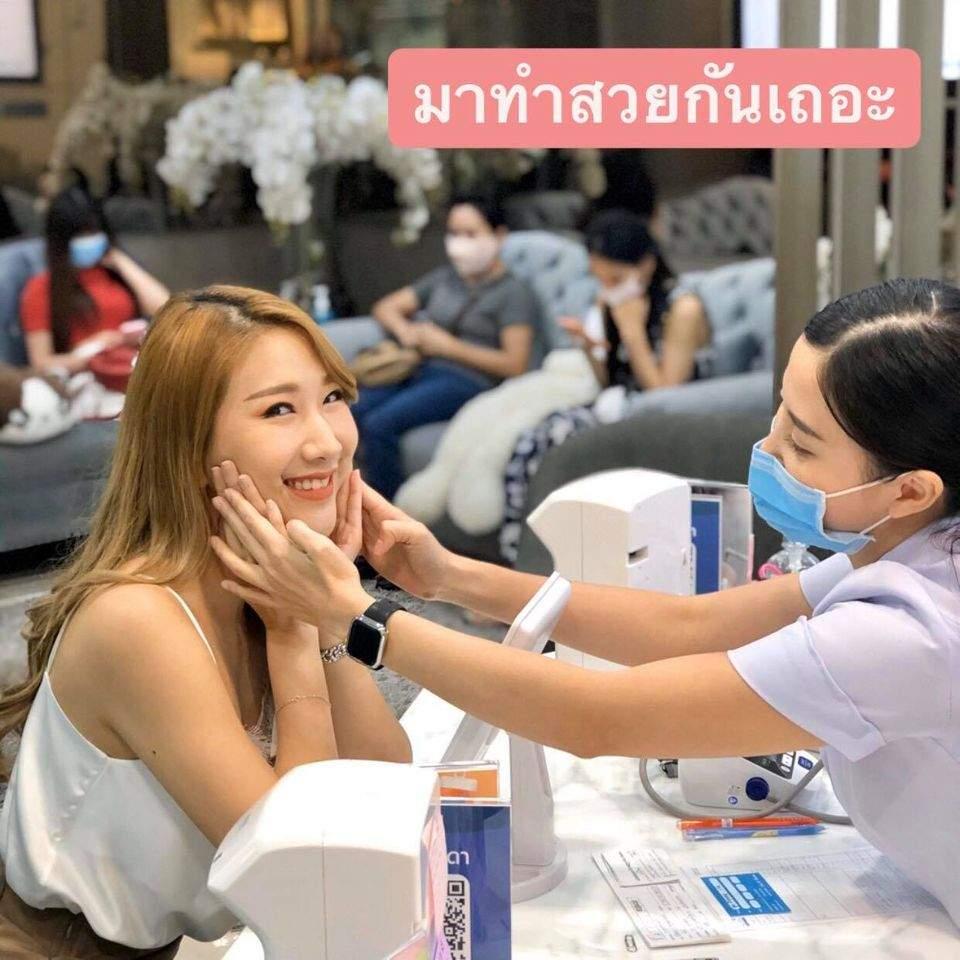 Aura Bangkok Clinic