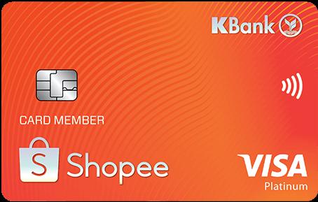 KBank Shopee