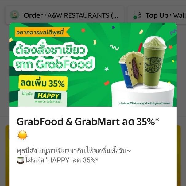 Food Promotion