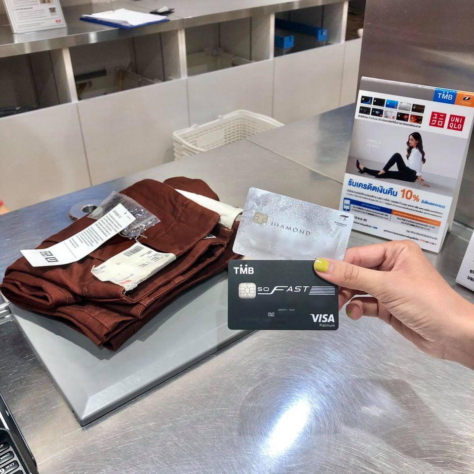 รูดบัตรเครดิต