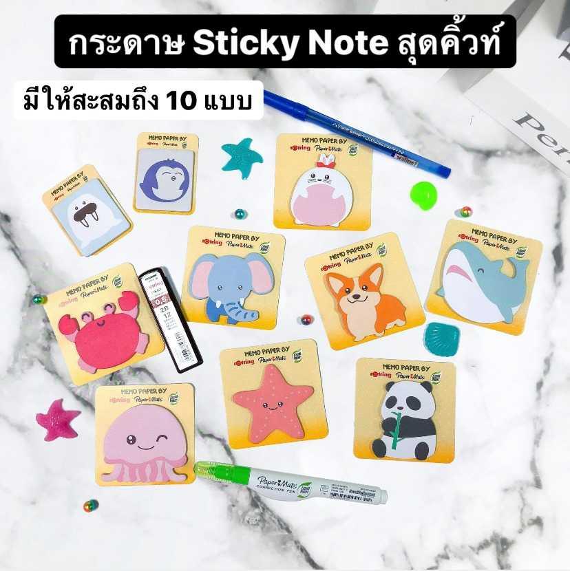 Stick Note