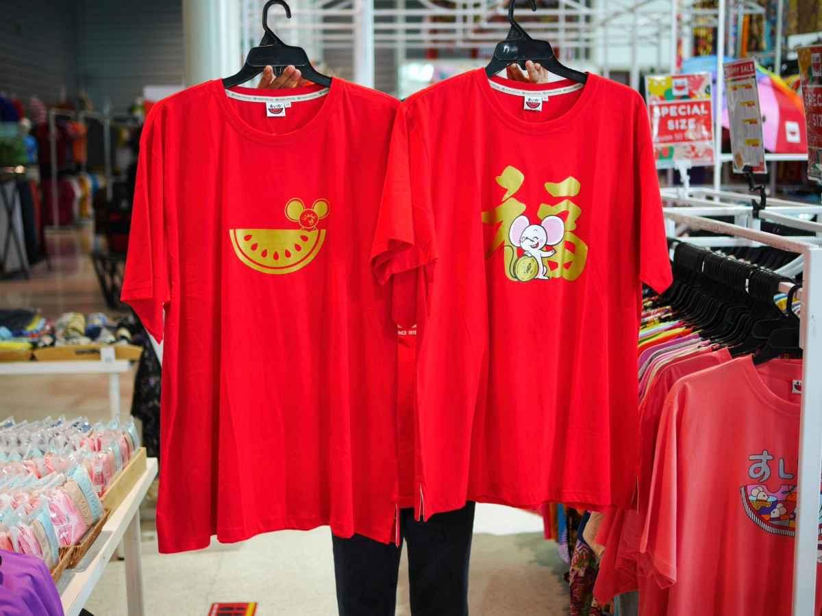 เสื้อต้อนรับปีใหม่จีน