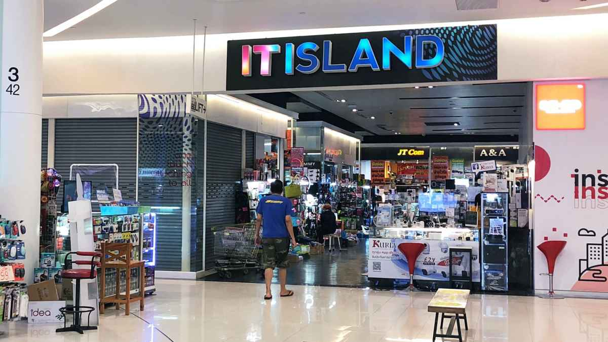 IT Island