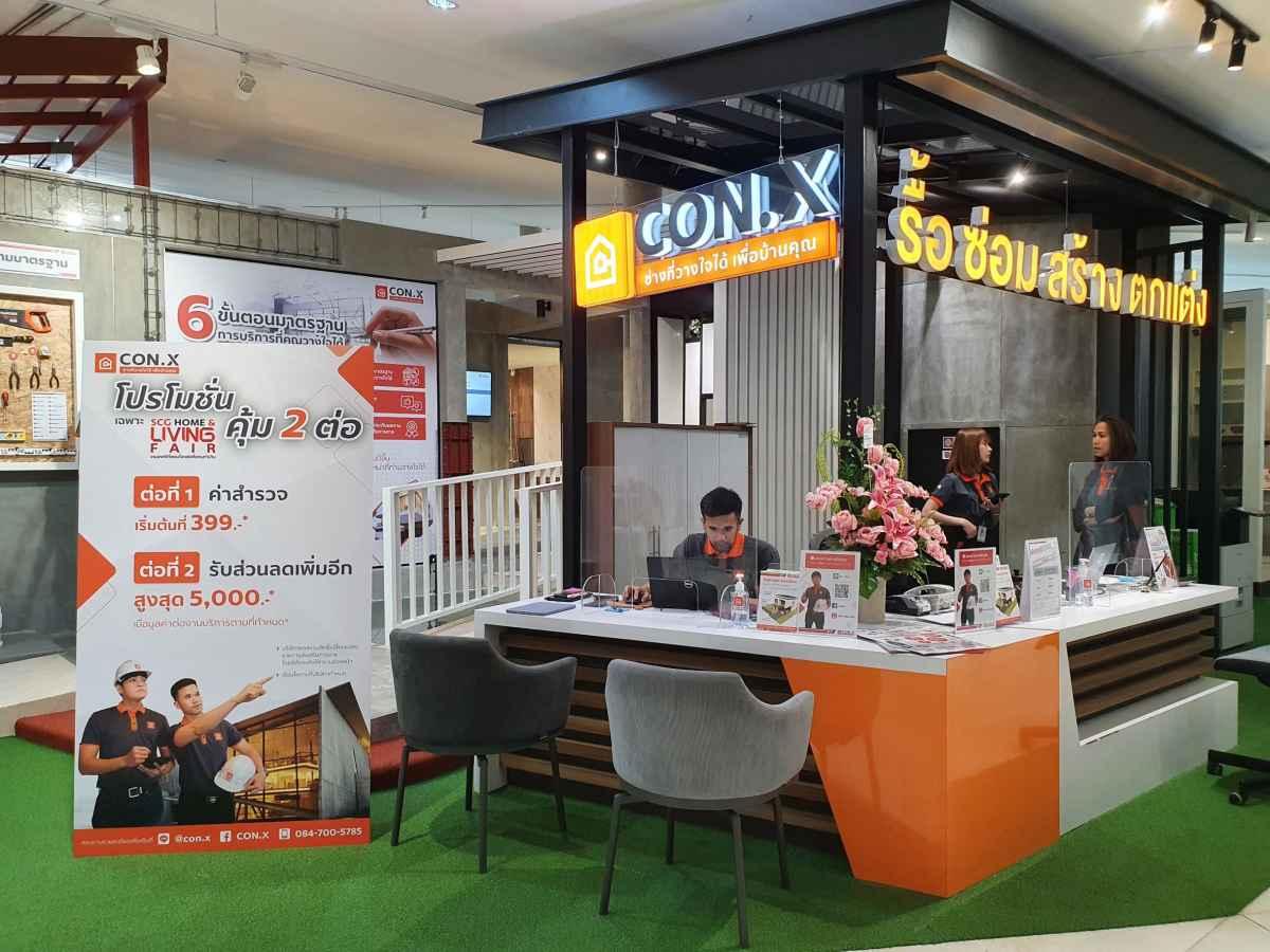 SCG Home & Living Fair