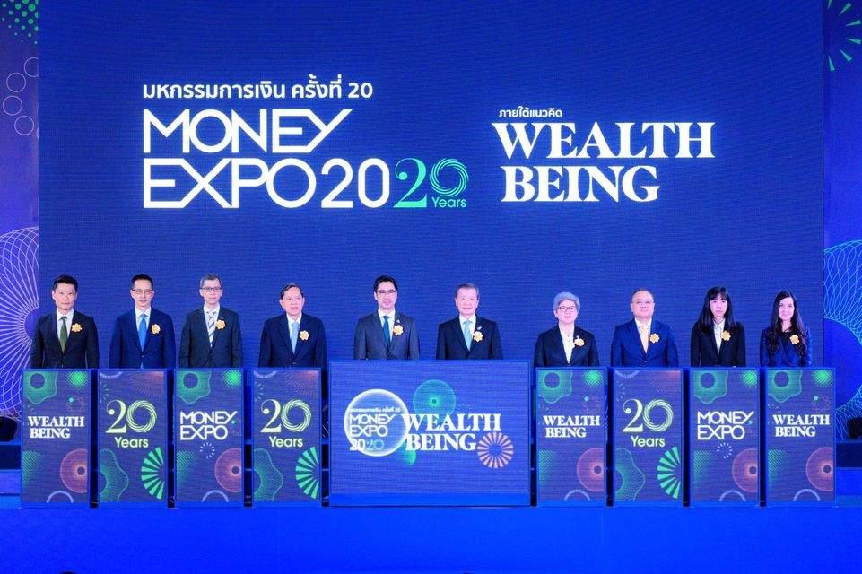 Money Expo 2020
