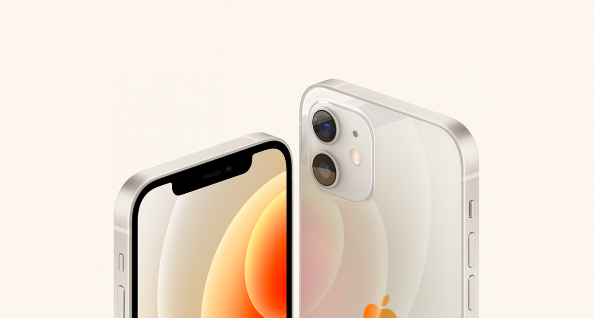 iPhone 12 mini3