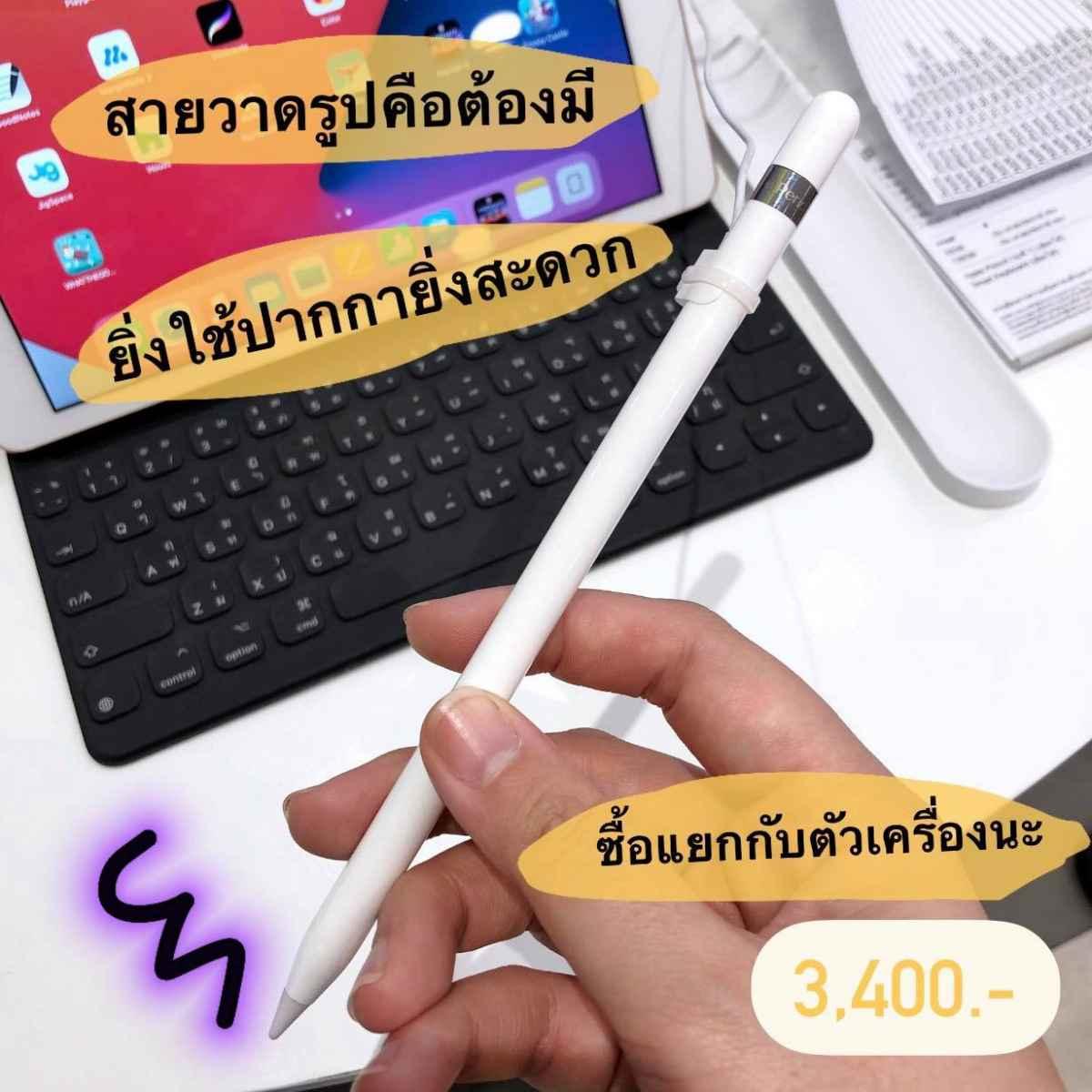 iPad Gen 7