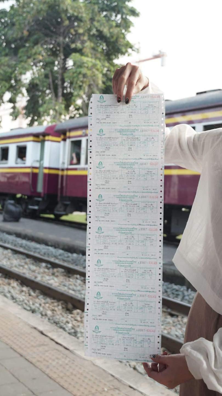 ตั๋วรถไฟลอยน้ำ