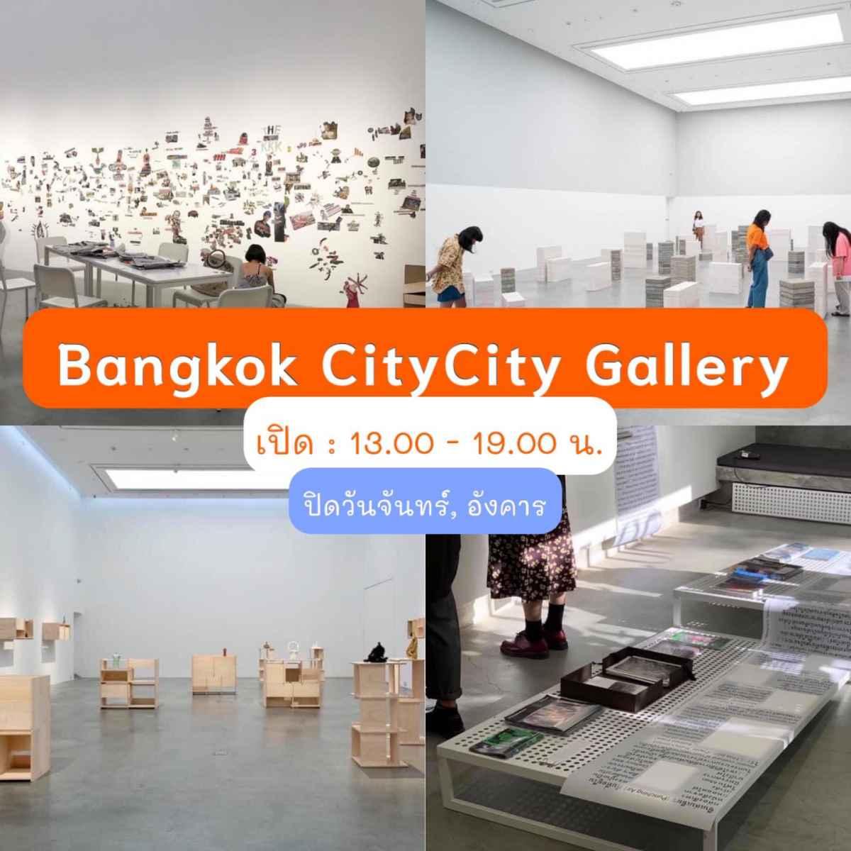Bangkok CityCity Gallery