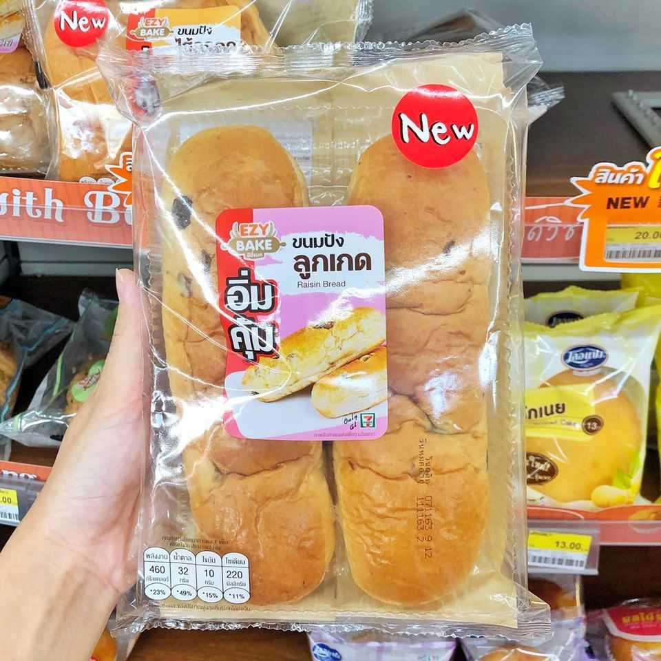 ขนมปังไส้ลูกเกด