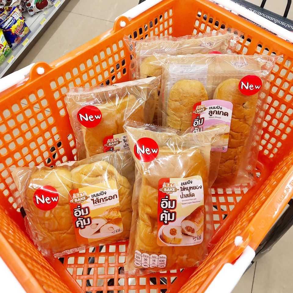 ขนมปังไส้หมูหยองน้ำสลัด 7-eleven