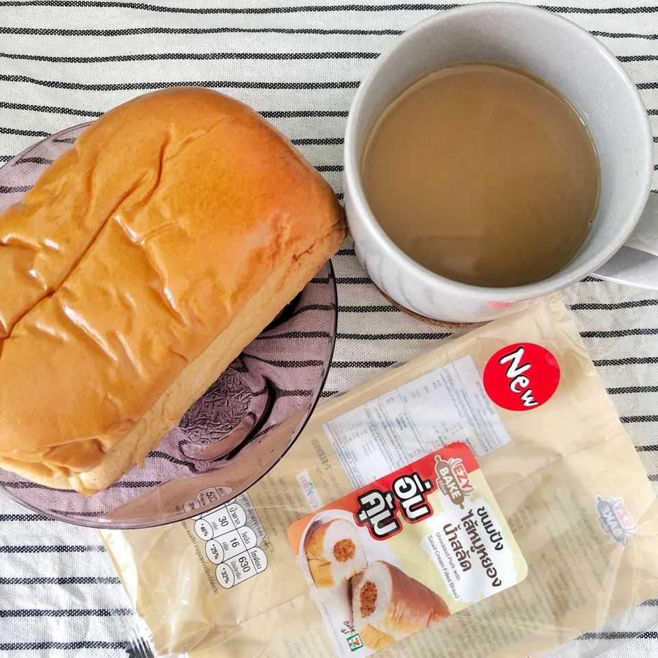 ขนมปังนุ่มฟู