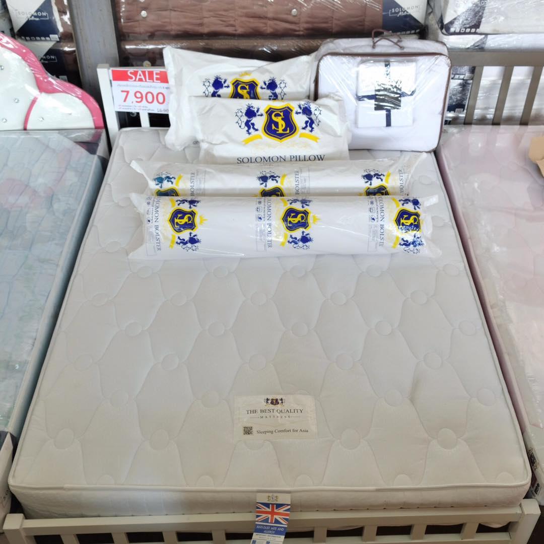 เตียงเหล็กระแนงง