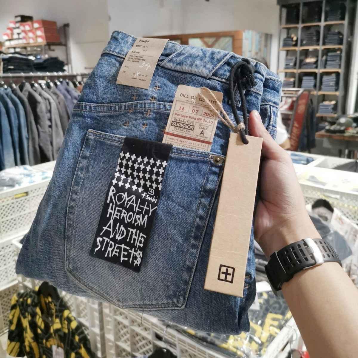กางเกง KSUBI