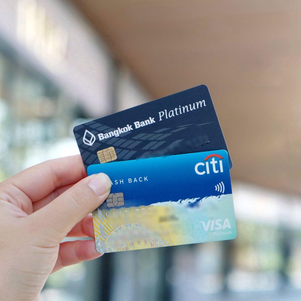 บัตรเครดิต Citi