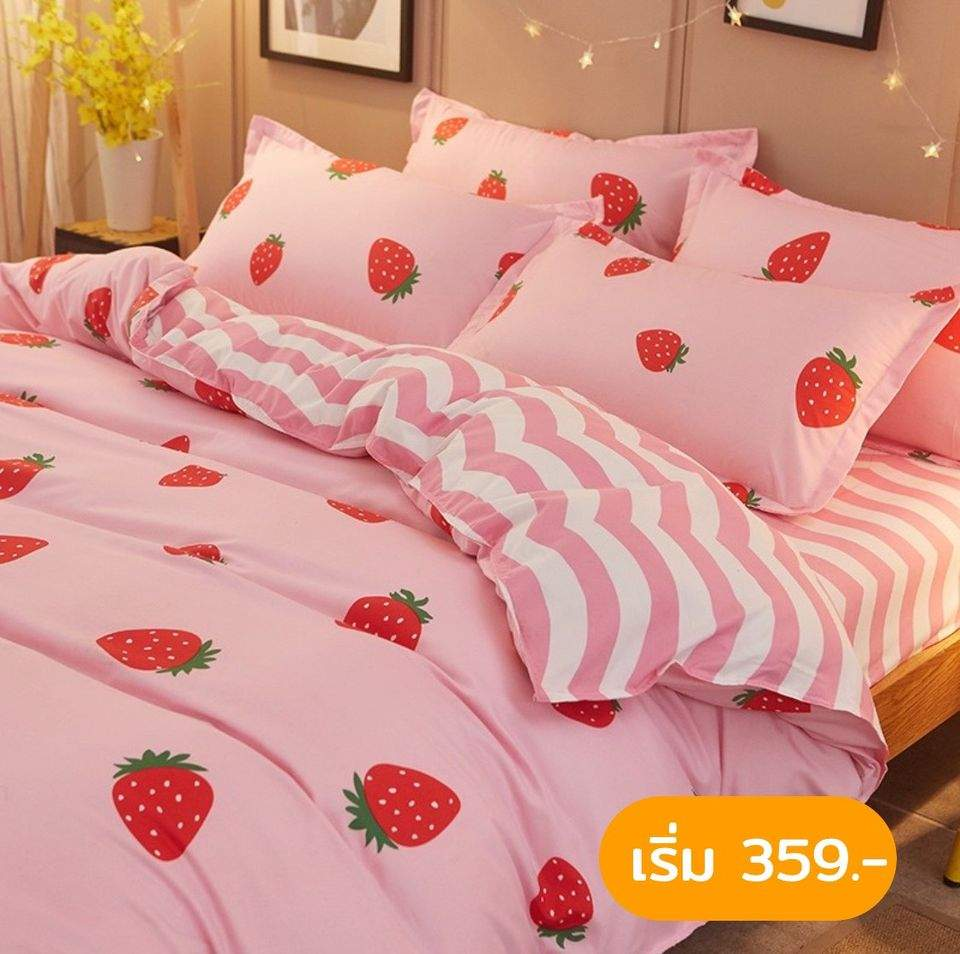 Shopee ผ้าปูที่นอน สีชมพู