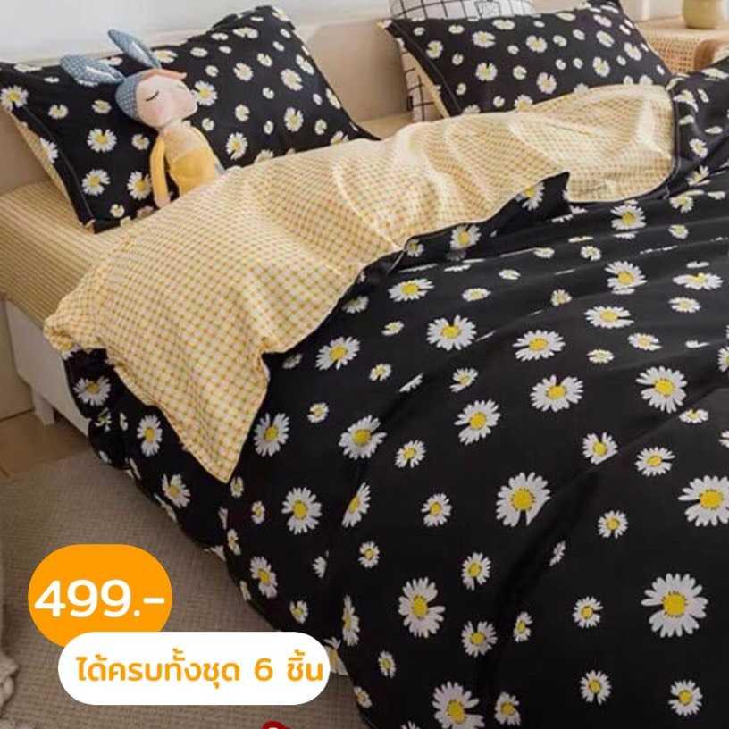 ผ้าปูที่นอนลายดอกไม้