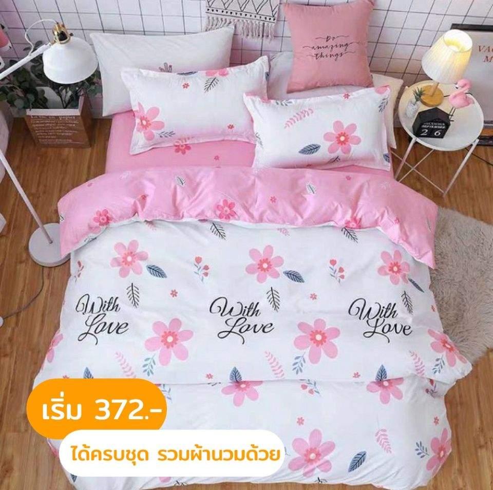 ผ้าปูที่นอนดอกไม้สีชมพู