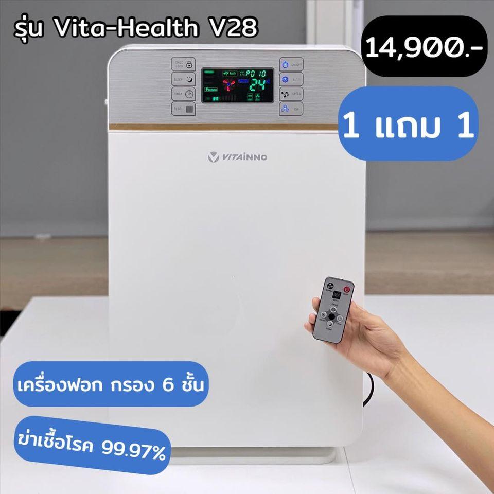 vita health v28