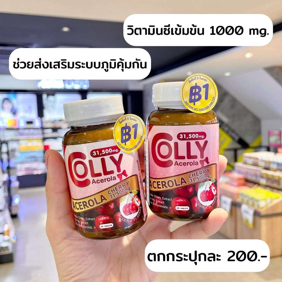 Colly collagen2