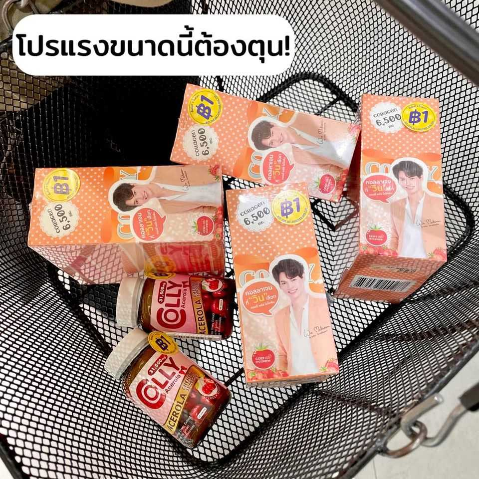 Colly collagen3