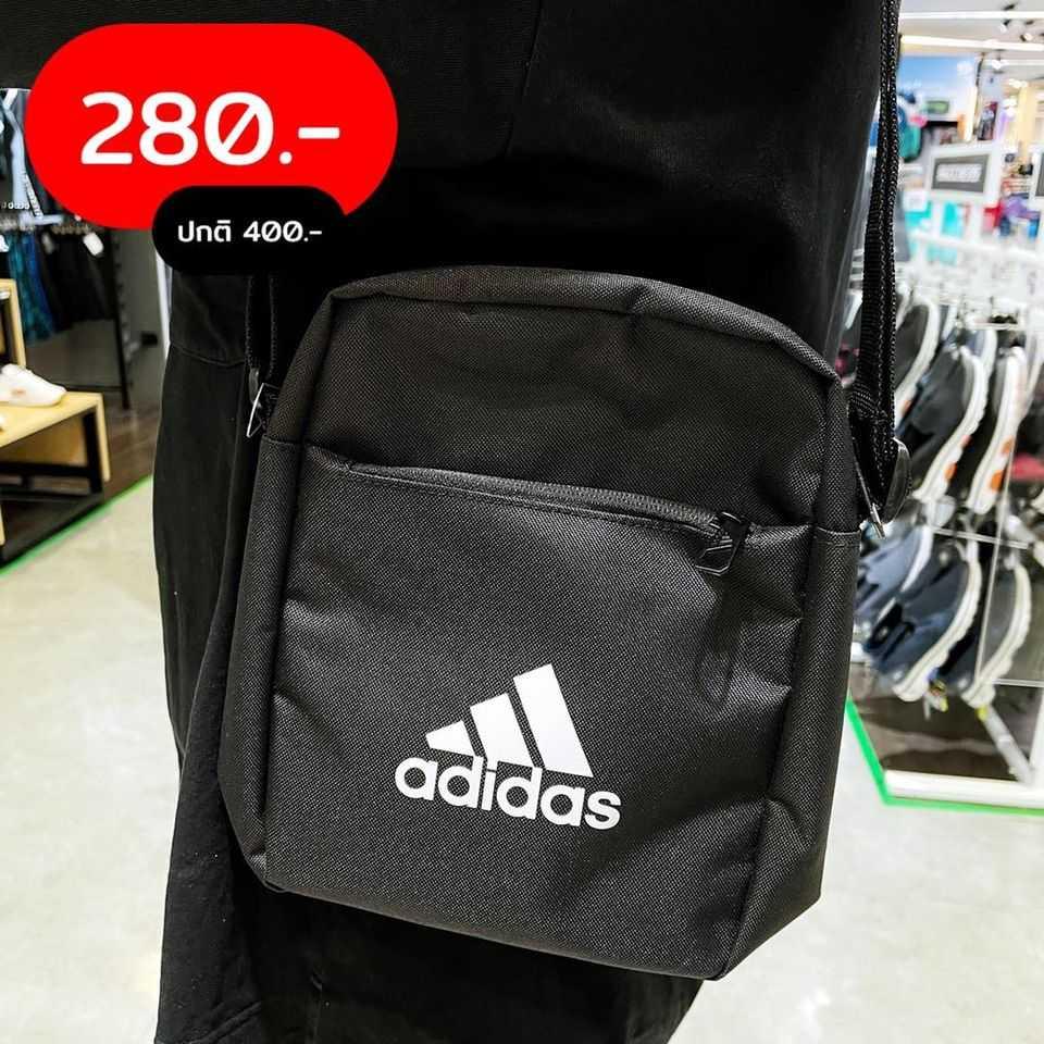 กระเป๋าอดิดาส280