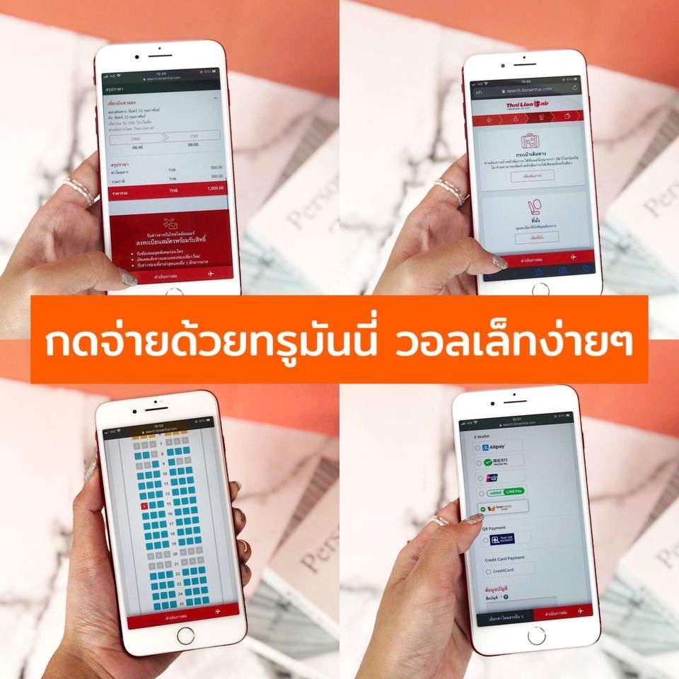 true money wallet app6