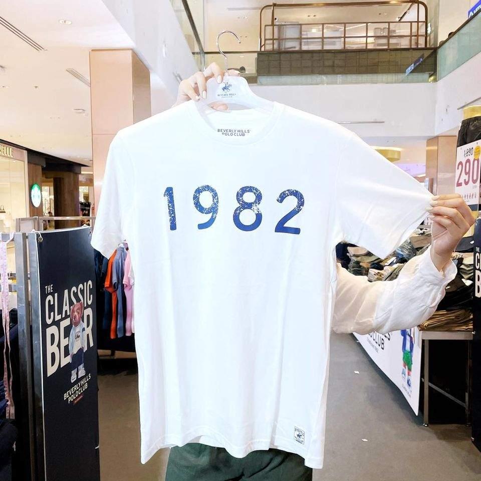 เสื้อยืด1982