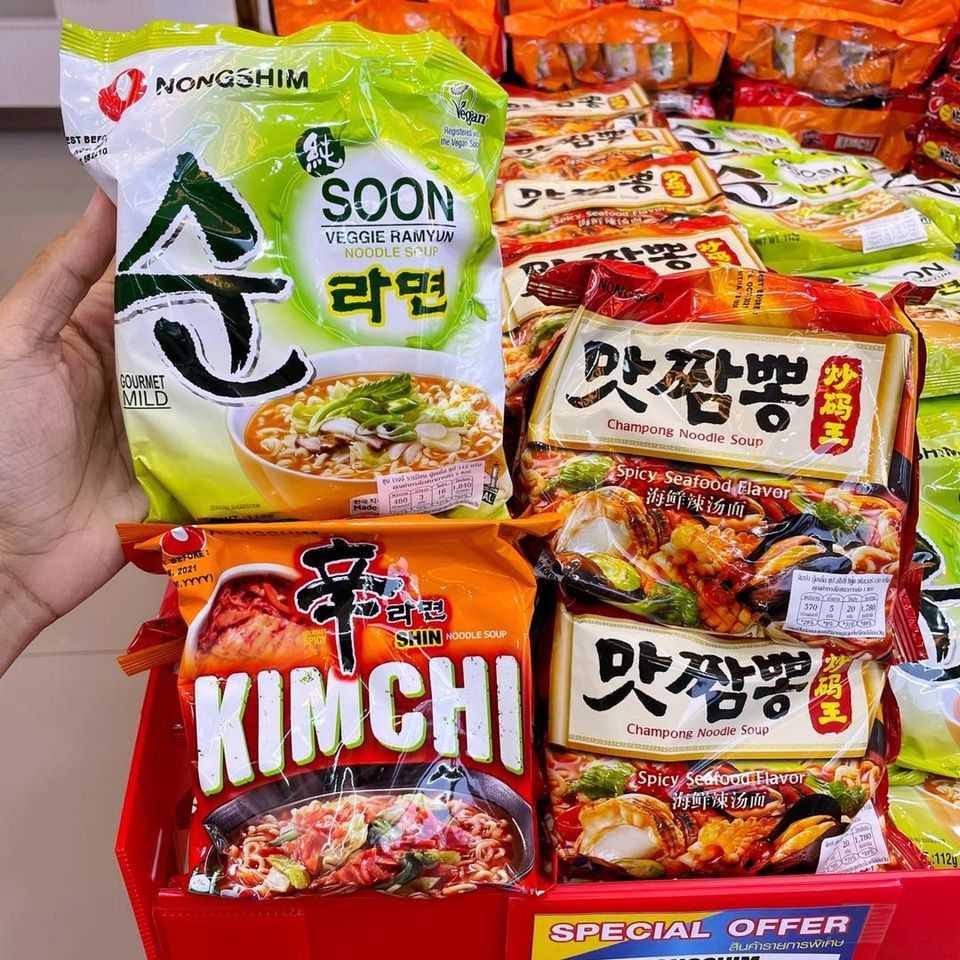 บะหมี่เกาหลี