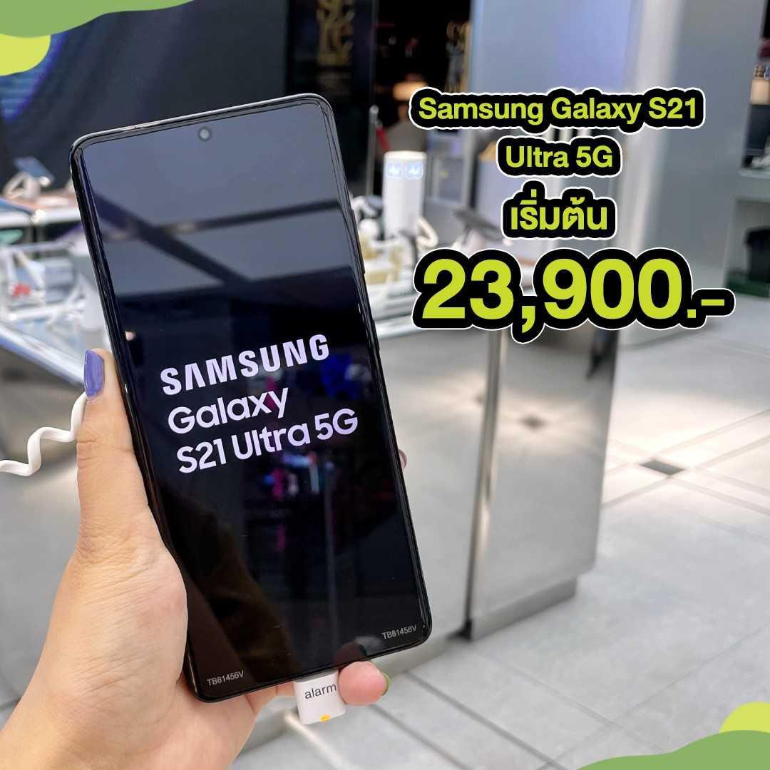 AIS Samsung galaxy S21