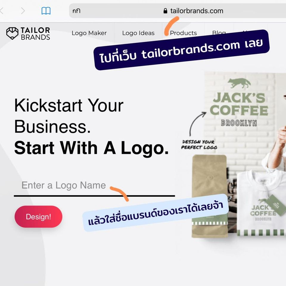 How to Created Logo