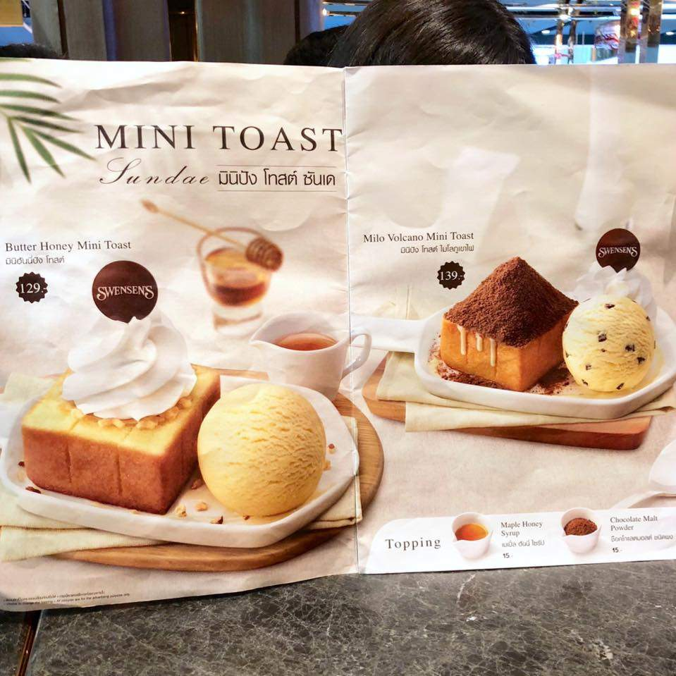 Swensens Mini Toast 3