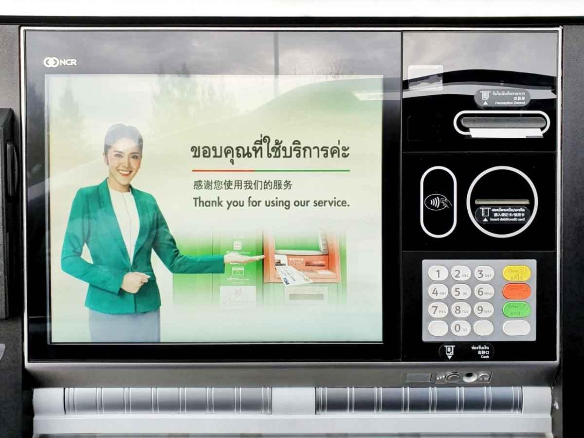 ATM Drive-Thru