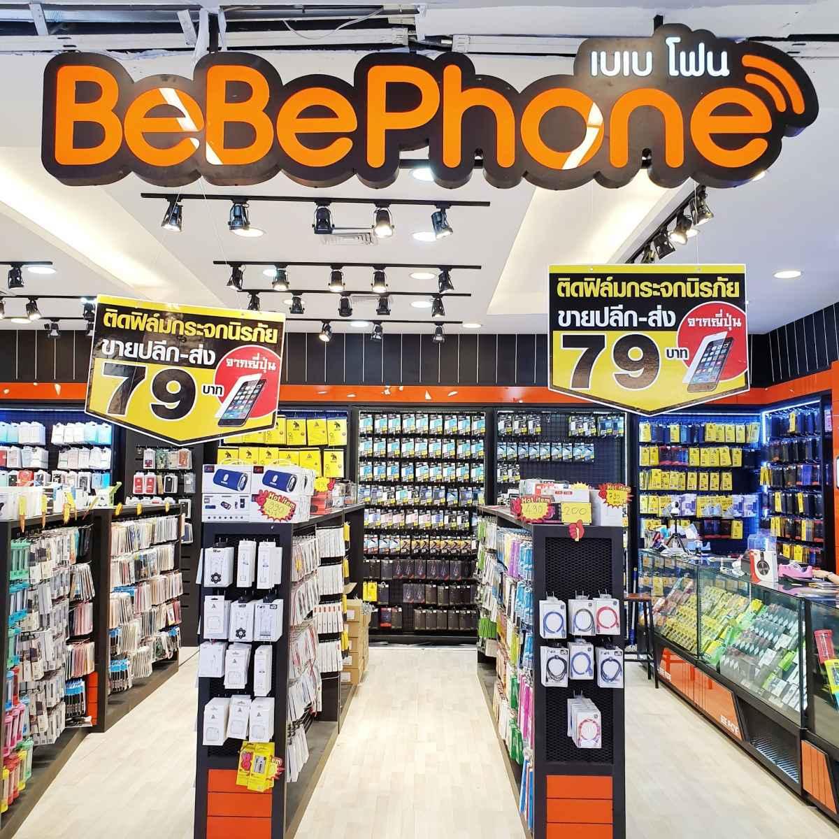 BeBePhone