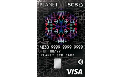 Planet SCB