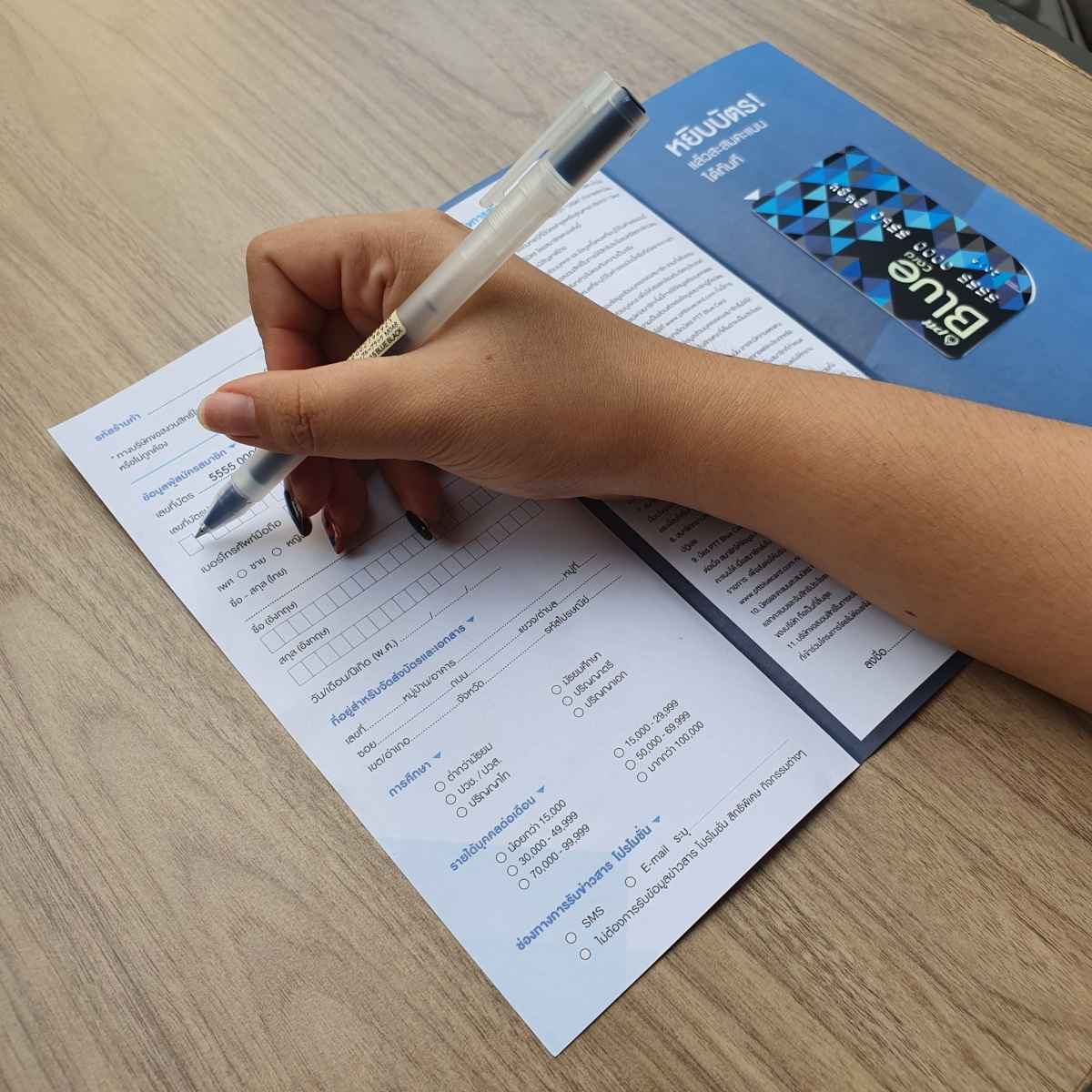 Register 2 fill the information