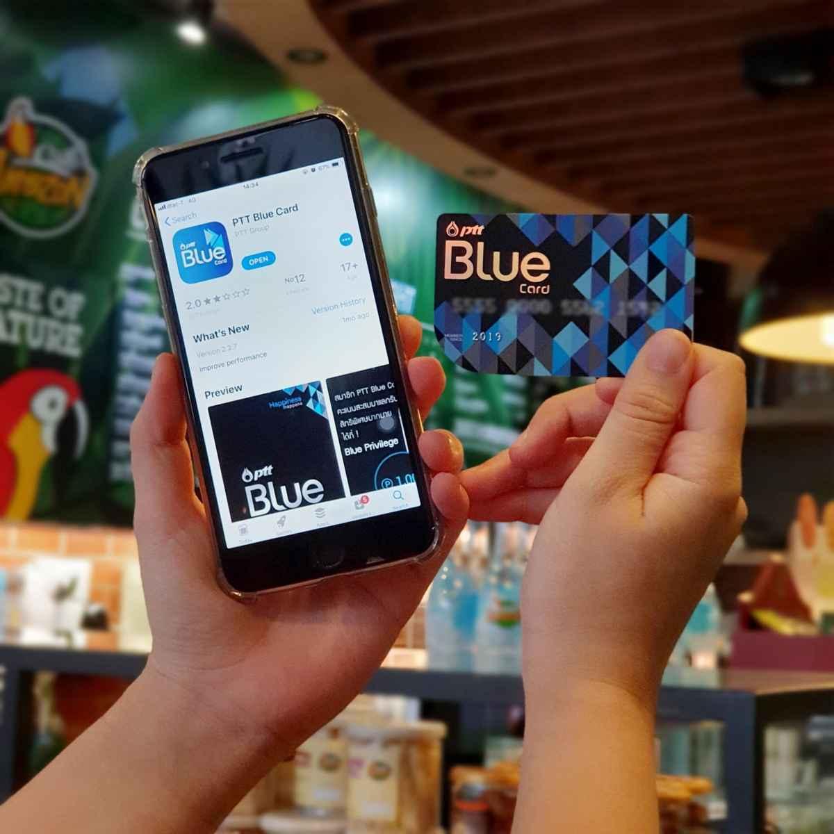 PTT Blue Card App