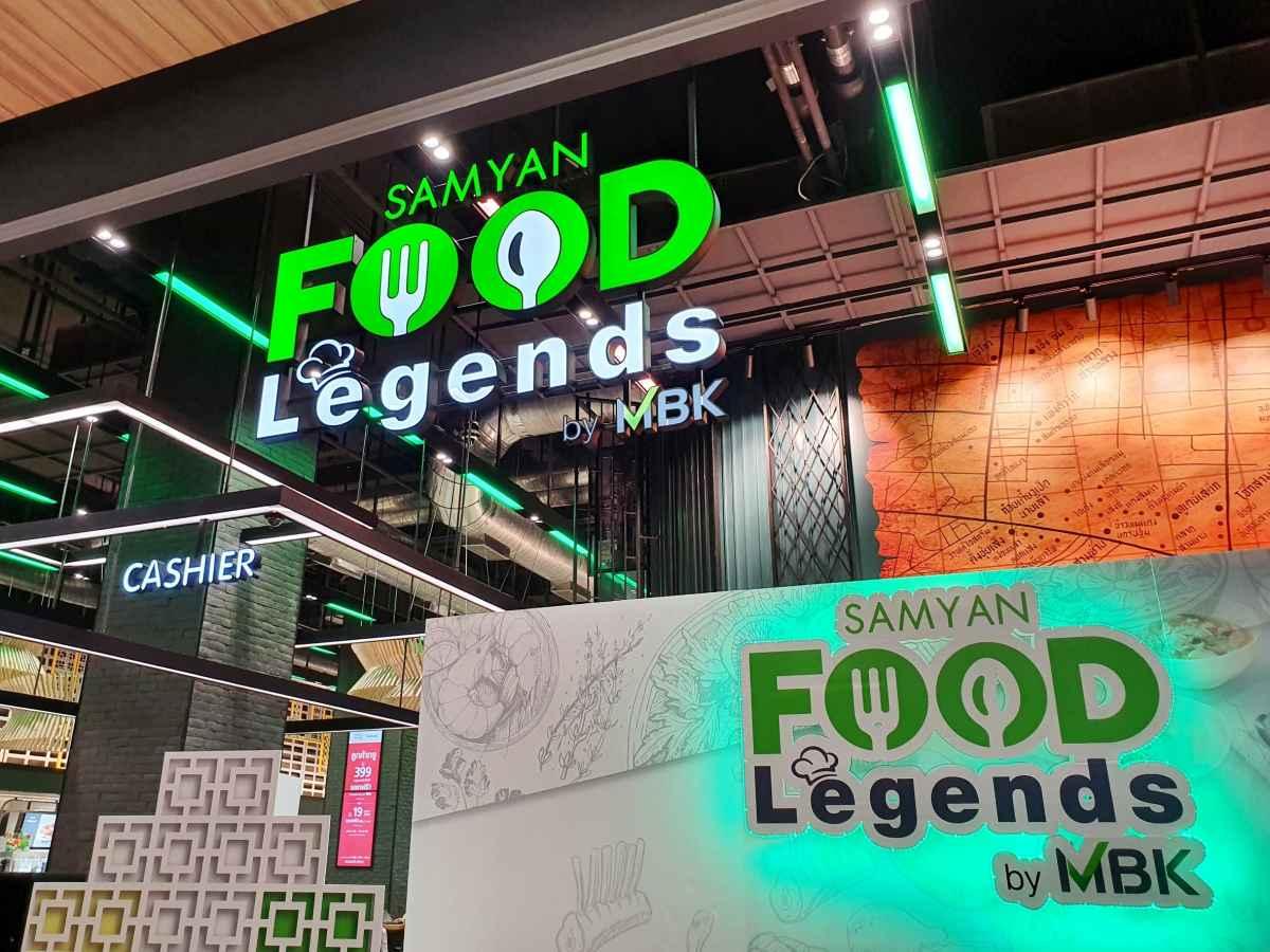Samyan Food Legend