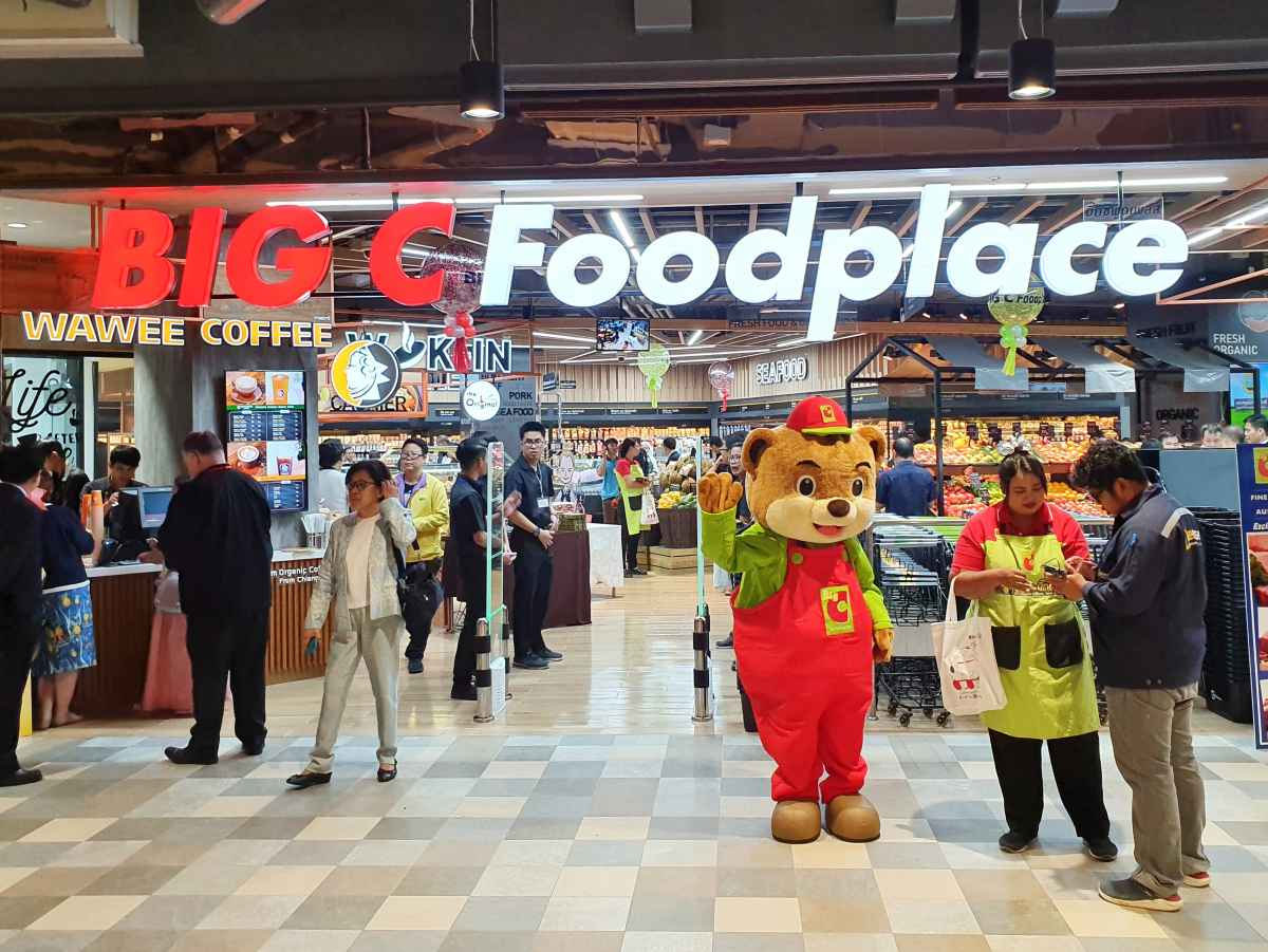 Big C Foodplace