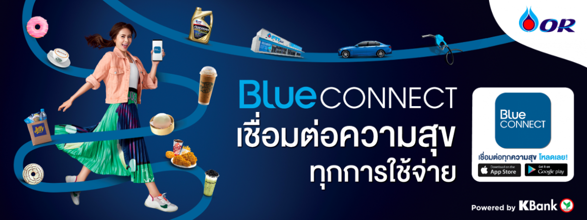 PTT Blue Connect