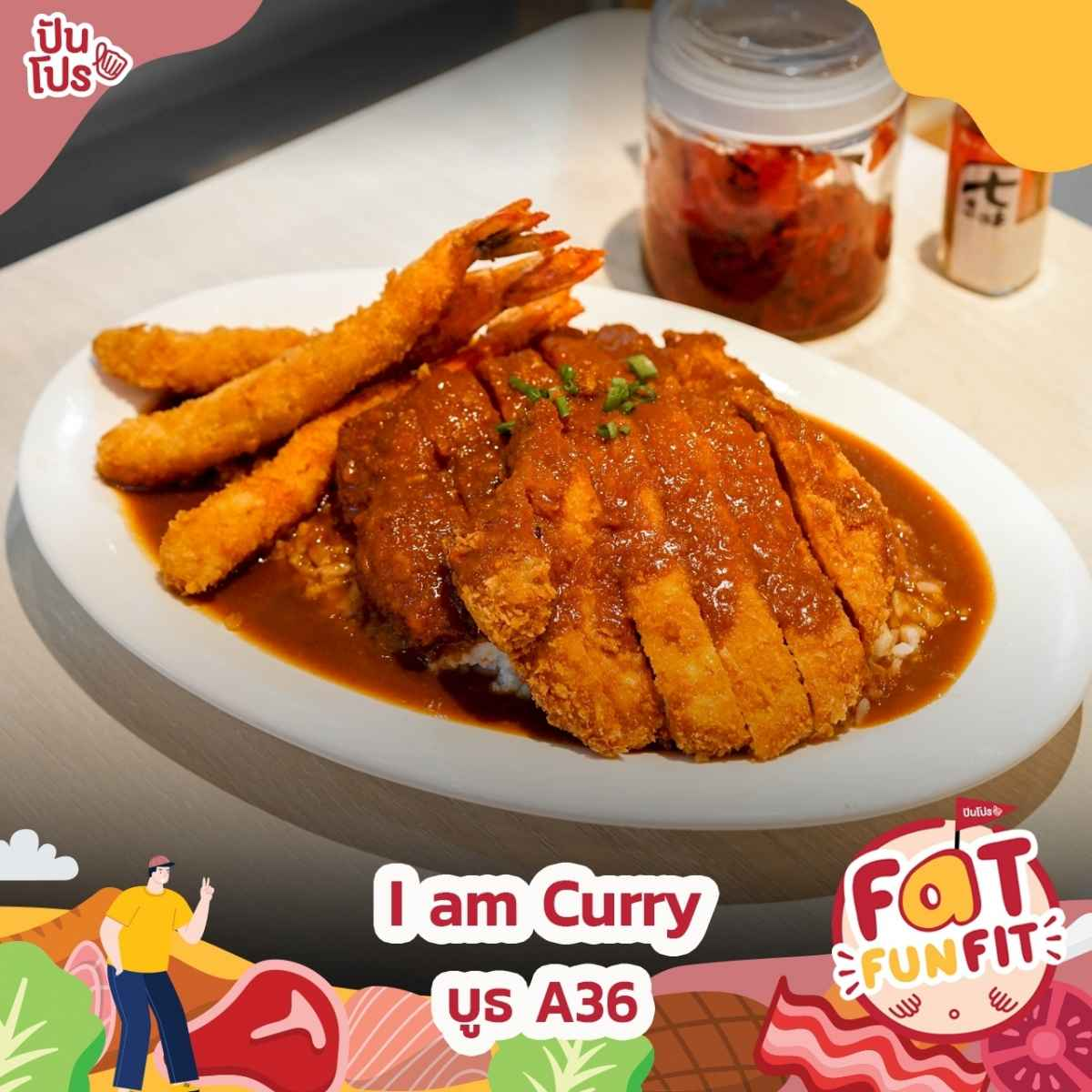I Am curry