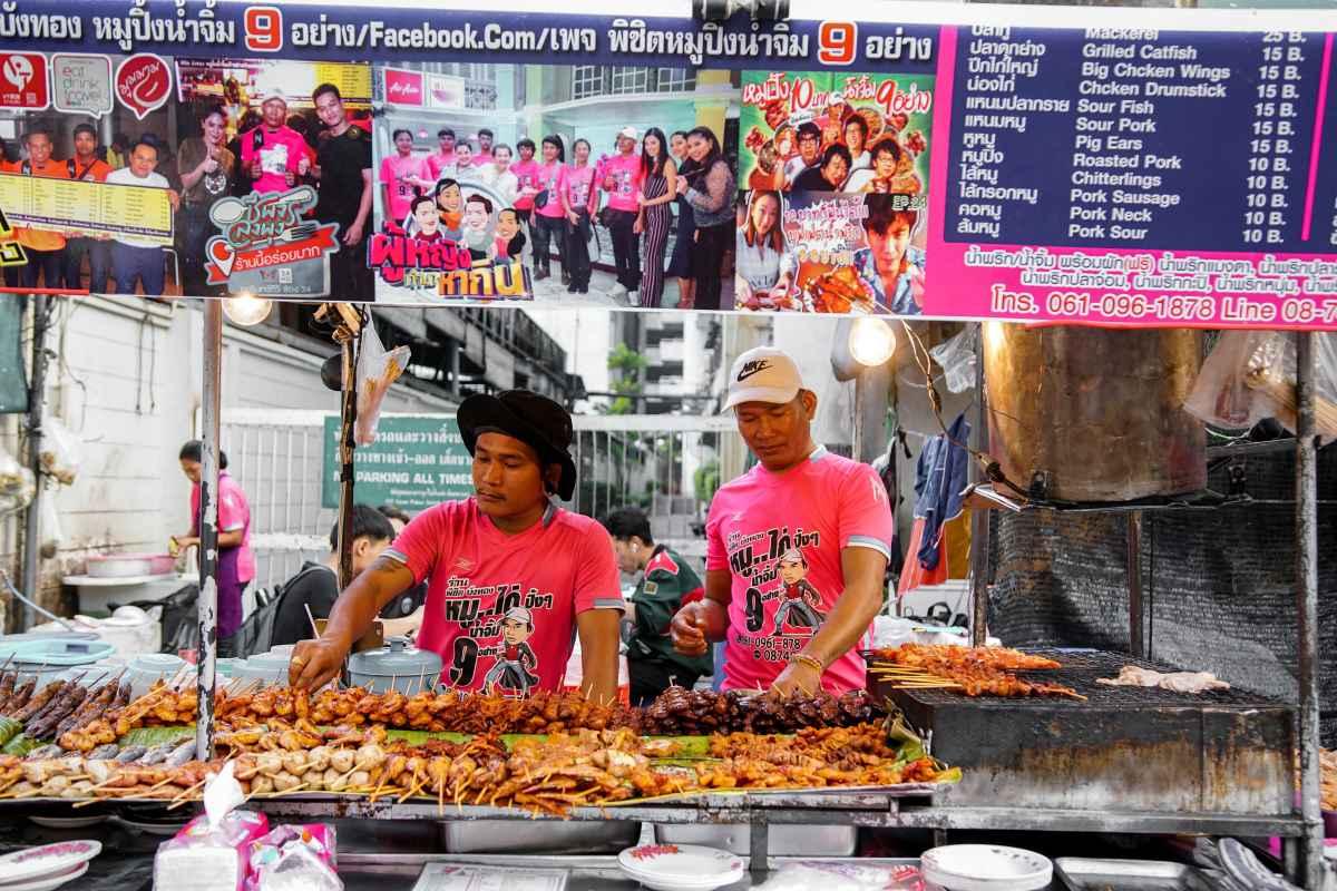pichit bangthong