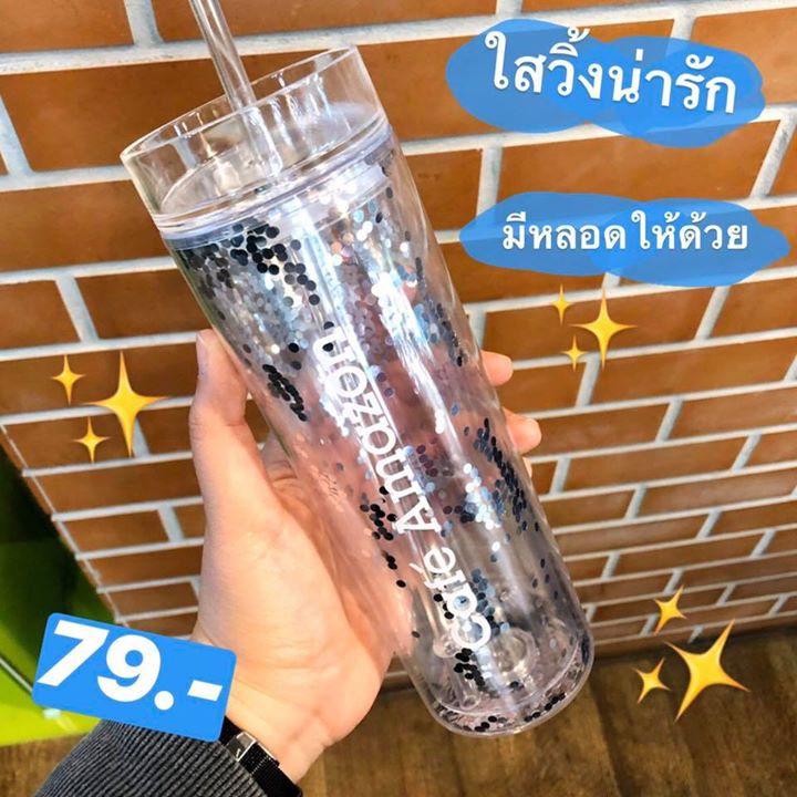 Cafe Amazon 3