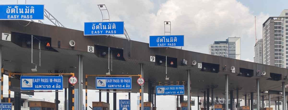 Expressway Toll Gate