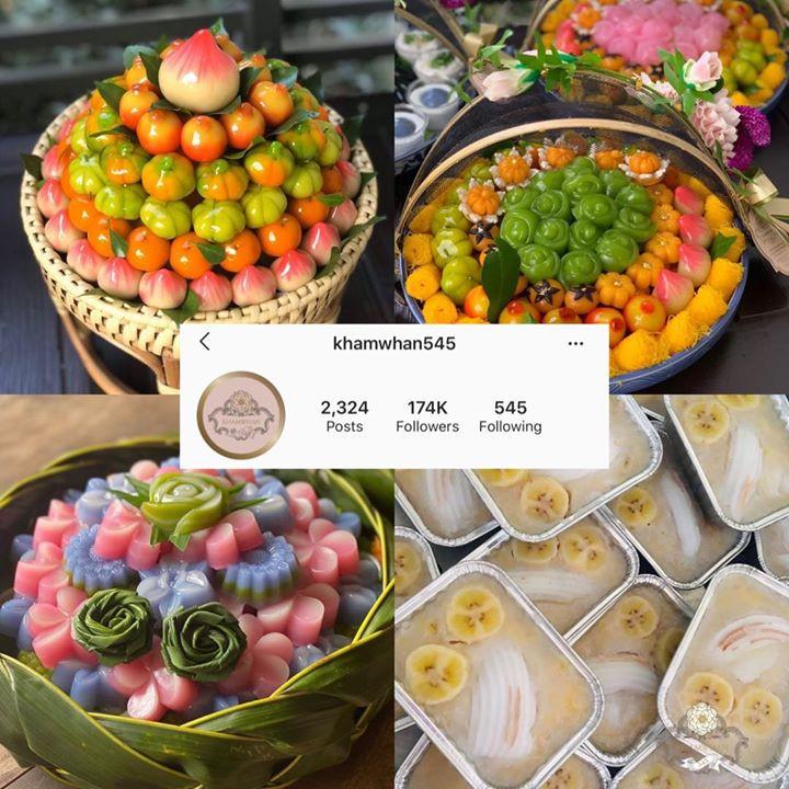9 ร้านขนมไทย